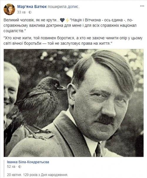 ВоЛьвове депутат горсовета лишилась работы после пожелания Гитлера сднем рождения