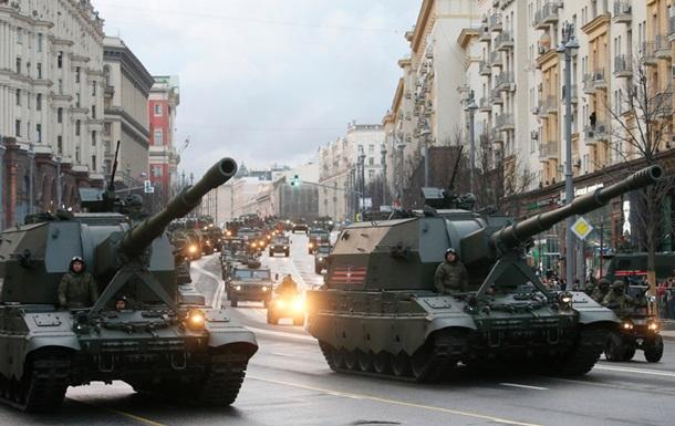 Парад перемоги в Москві 9 травня: онлайн-трансляція