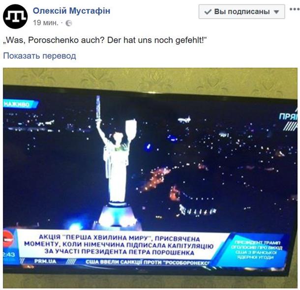 Московские проститутки с скрытой кaмерой