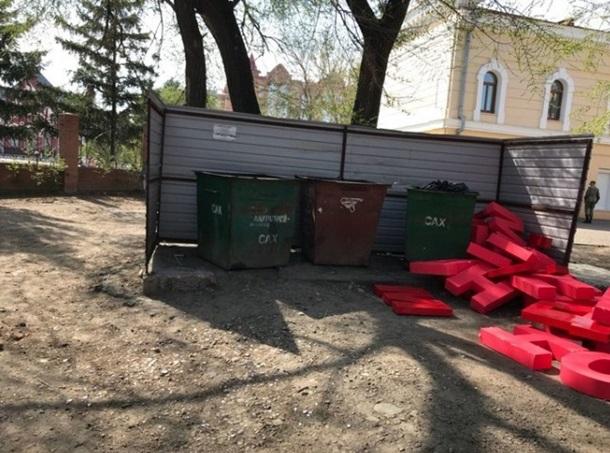 У РФ учасники акції Безсмертний полк викинули