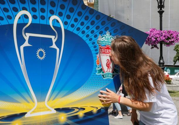 Как фанаты Ливерпуля направились встолицу Украинского государства нафинал Лиги чемпионов