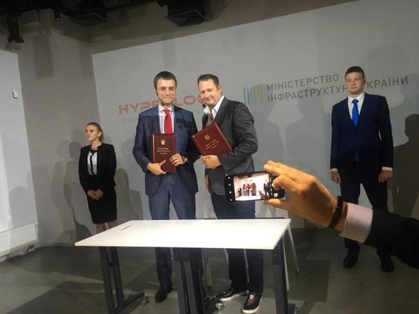 Украина подписала соглашение с Hyperloop