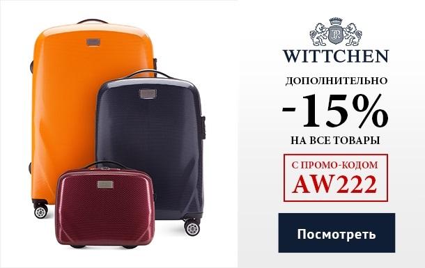 Все брендовые изделия из каталога с сертификатами и гарантией качества  можно заказать с доставкой в любой город Украины. Товар всегда имеется в  наличие, ... 108547b5b8a