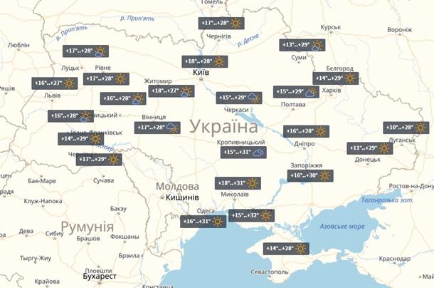 Погода в Україні на тиждень ᐉ з 20 по 26 серпня 2018 ... a298905c473b1