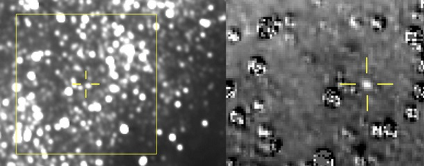 NASA впервые показало фото планетоида Ultima Thule