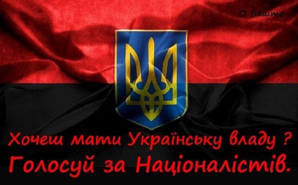 Якщо Рада проголосує за запропоновану президентом люстрацію, в політиці залишаться тільки Зеленський і Медведчук, - Клімкін - Цензор.НЕТ 2431