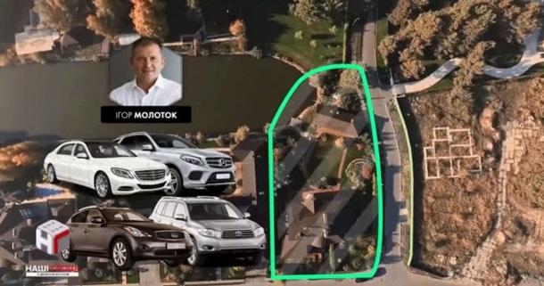 Позop$$$ Депутаты-миллионеры, которые получают компенсацию за жильё$$$ Узнайте, кто они?