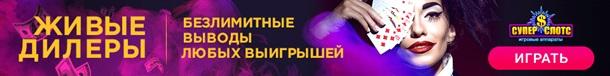 Best online casino sites on Star Gambling