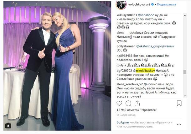 Басков відповів на заяву Волочкової про їхнє весілля
