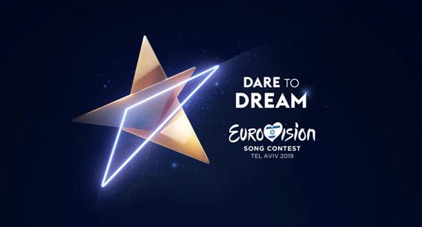 Израиль продемонстрировал  знак  «Евровидения-2019»