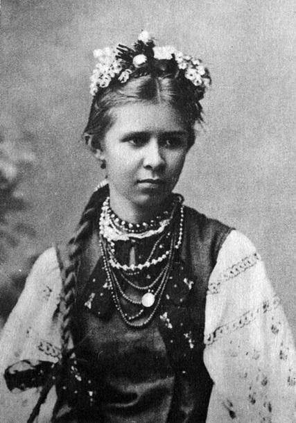 Леся Украинка. Гениальная дочь украинского народа 4