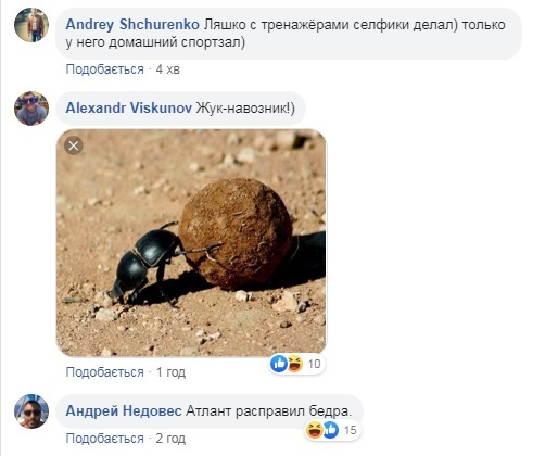 Яценюк рассмешил соцсети тренировкой в спортзале
