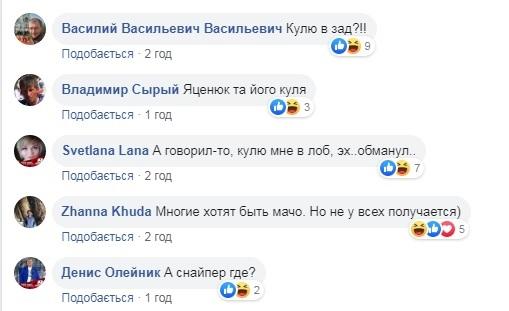 Яценюк рассмешил соцсети тренировкой в спортзале. Видео