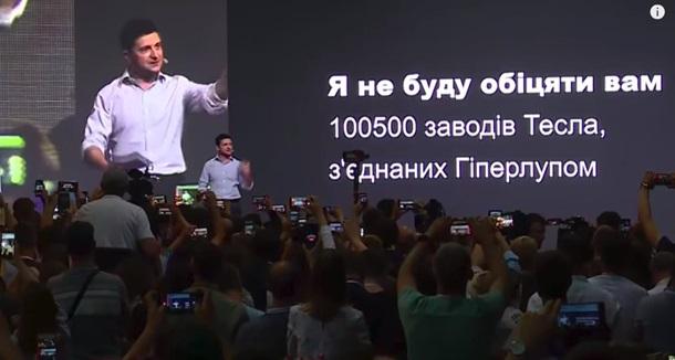 """""""Факапы"""" Зеленского на iForum. Реакция соцсетей"""