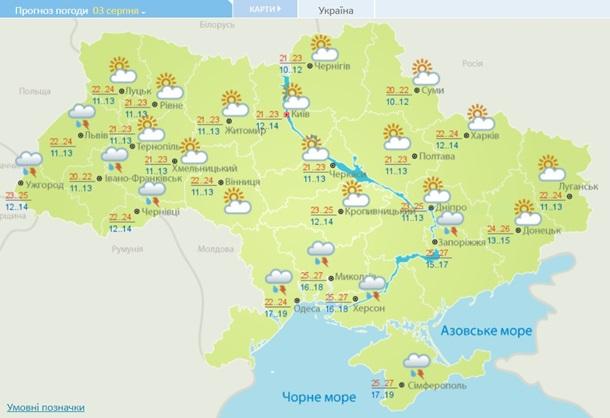 Какую погоду жителям Доброполья ожидать на выходных, фото-1