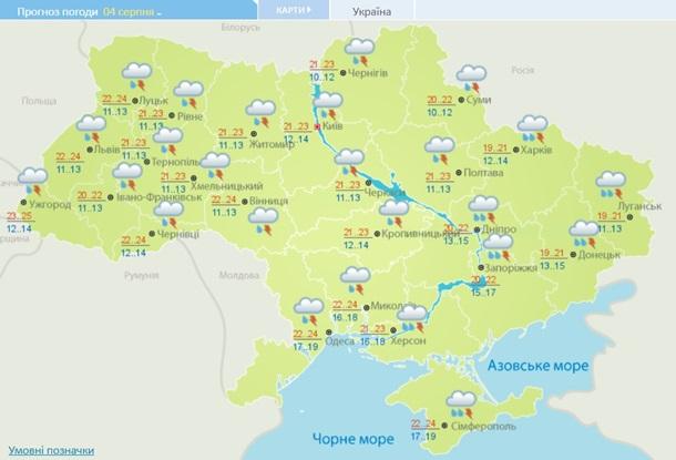 Какую погоду жителям Доброполья ожидать на выходных, фото-2