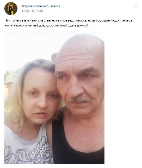 Цемах возвращается на Донбасс после обмена