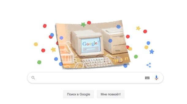 Image result for Google создал дудл в честь своего Дня рождения