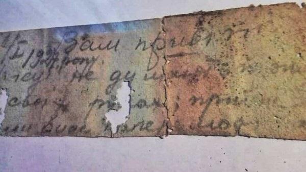 В Никополе при ремонте школы нашли письмо 1927 года, написанное на украинском языке