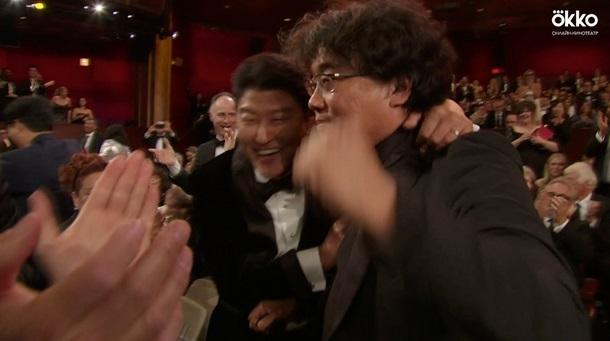 Оскар-2020: Переможці премії