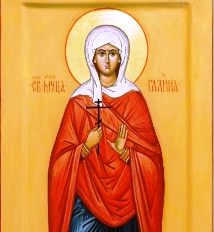 День ангела Галины: красивые поздравления