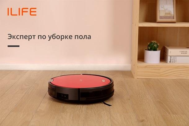 """Бюджетный """"тандем"""" для бытовой уборки от компании iLifeРеклама"""