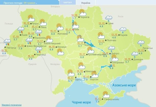 Погода на выходные: в Украине резко потеплеет