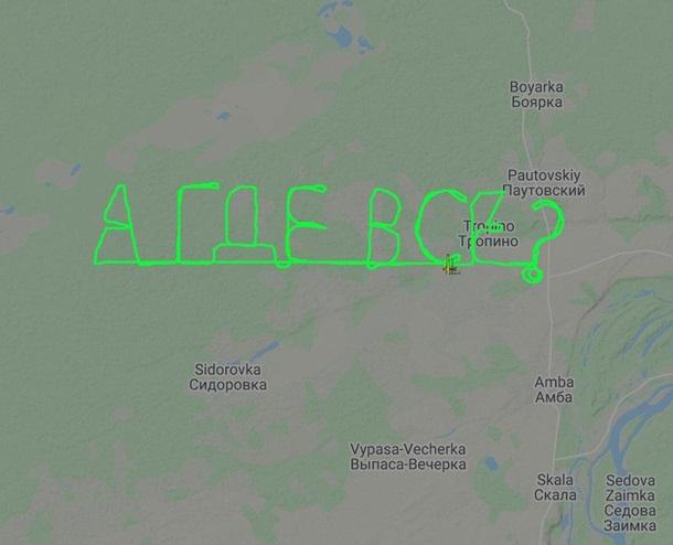 Коронавирус в Украине. Последние новости