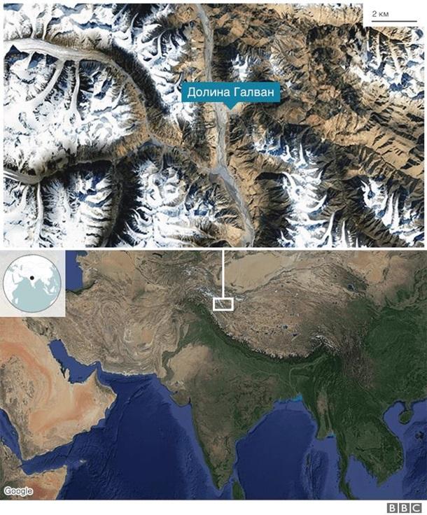 Спорные территории на границе КНР и Индии