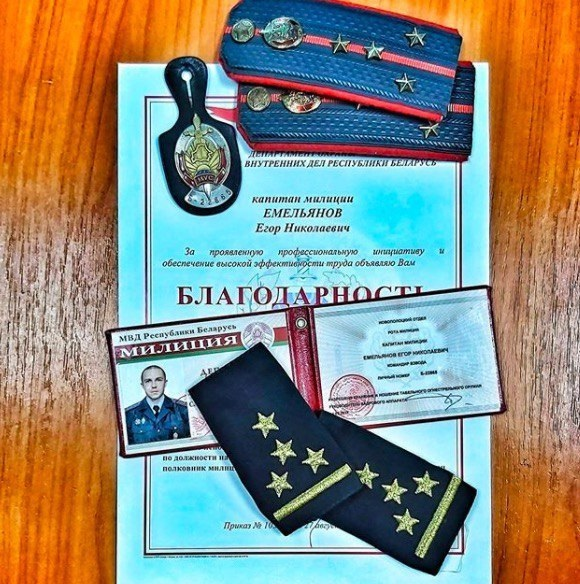 В Беларуси капитана милиции задержали за поддержку протестующих