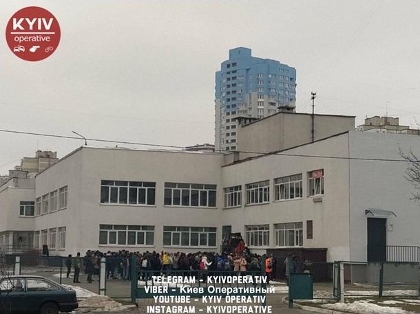 Школа.  Фото: Київ Оперативний