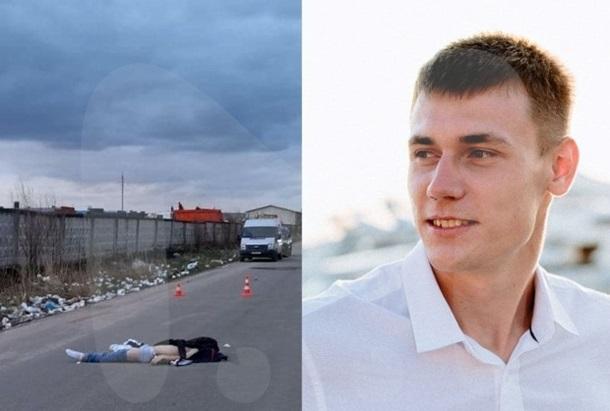Блогер умер во время съемки трюка для TikTok. Афиша Днепра