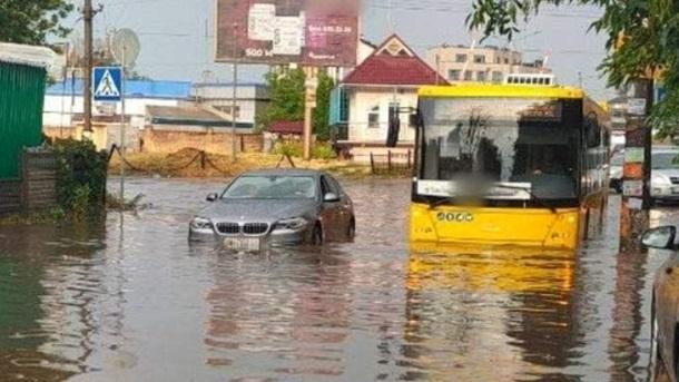 Непогода в Украине: последние новости, фото и видео