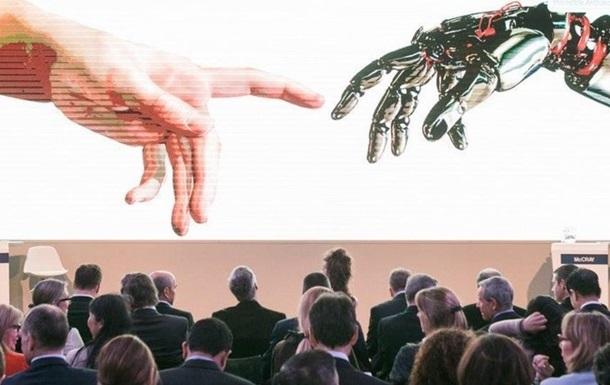 Промышленная революция 4.0. На пороге новой эпохи - Korrespondent.net