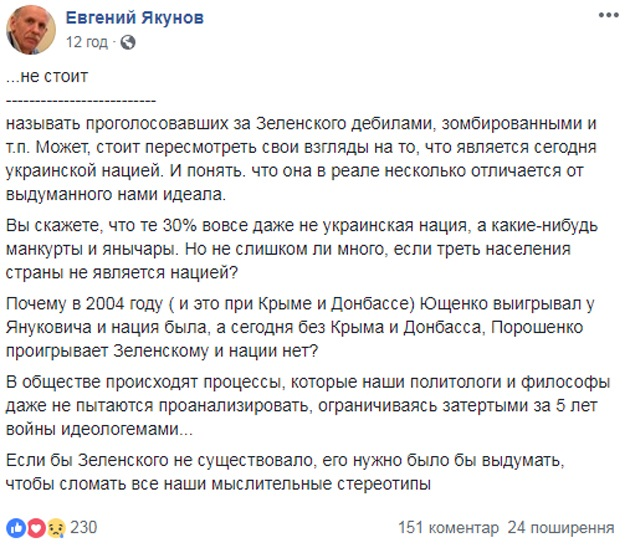 https://kor.ill.in.ua/m/1200x0/2309555.jpg