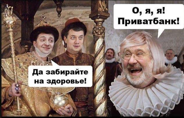 Украина продолжит переговоры с МВФ, чтобы получить рекомендации для открытия новой программы сотрудничества, - Гончарук - Цензор.НЕТ 1205
