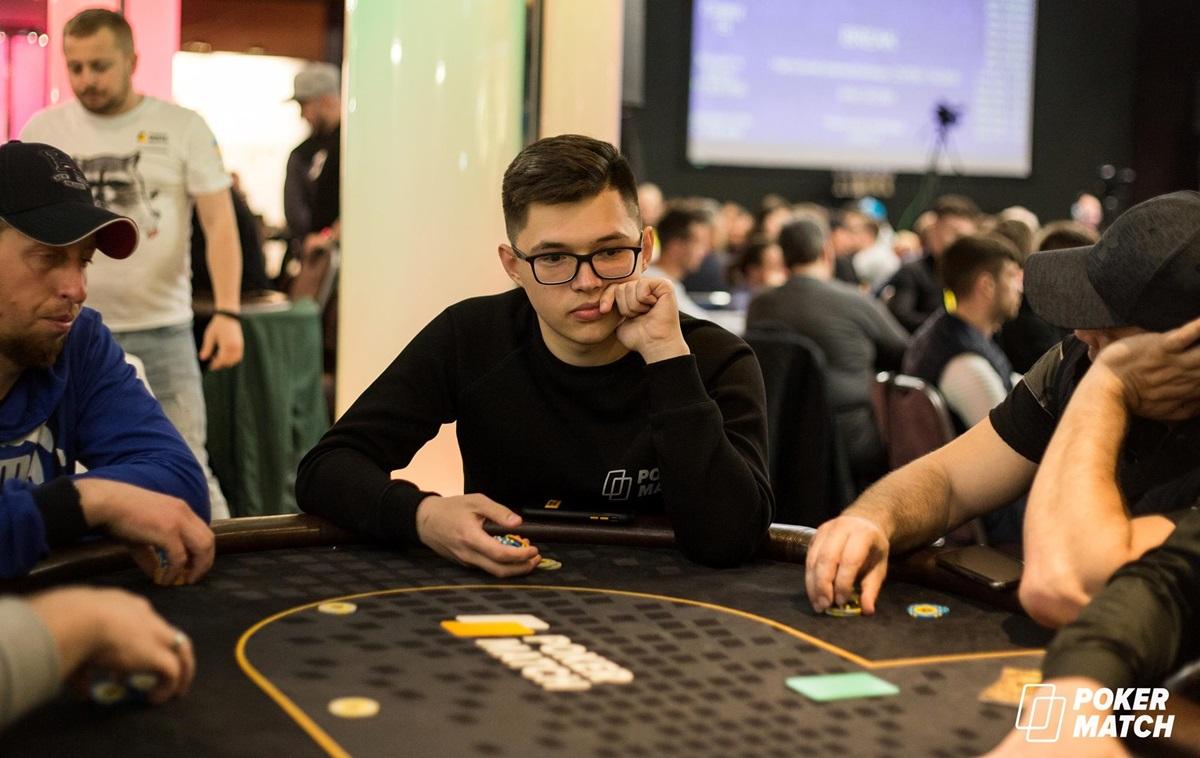 онлайн живой покер или