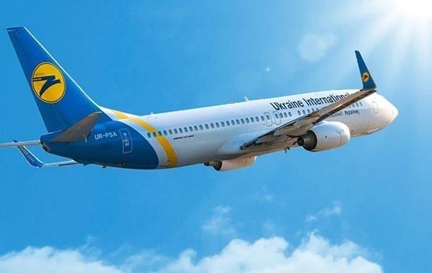 МАУ опубликовала правила перелета для пассажиров - Korrespondent.net