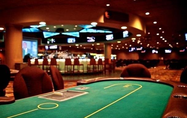 Деятельность казино и игорных заведений казино слот играть бесплатно