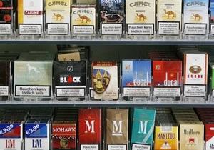 Закон украины о табачных изделиях украина 2012 самара купить сигареты с доставкой