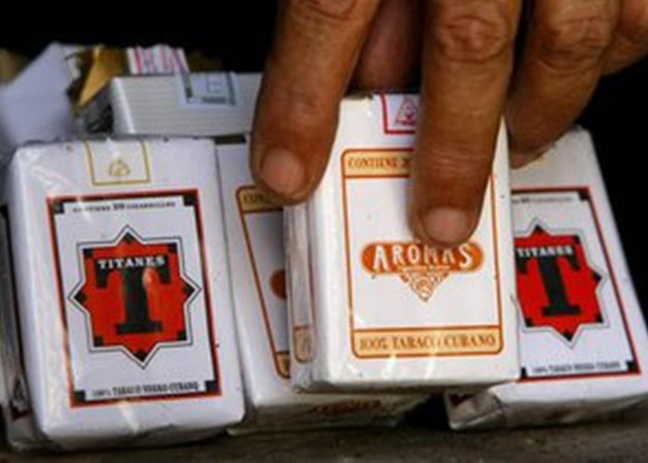 Купить сигареты кубинские в украине сигареты оптом новый уренгой