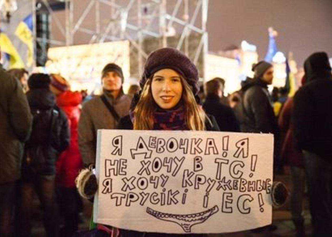 Киевлянка, требовавшая на Майдане кружевные трусики и ЕС, ищет работу в РФ - Korrespondent.net