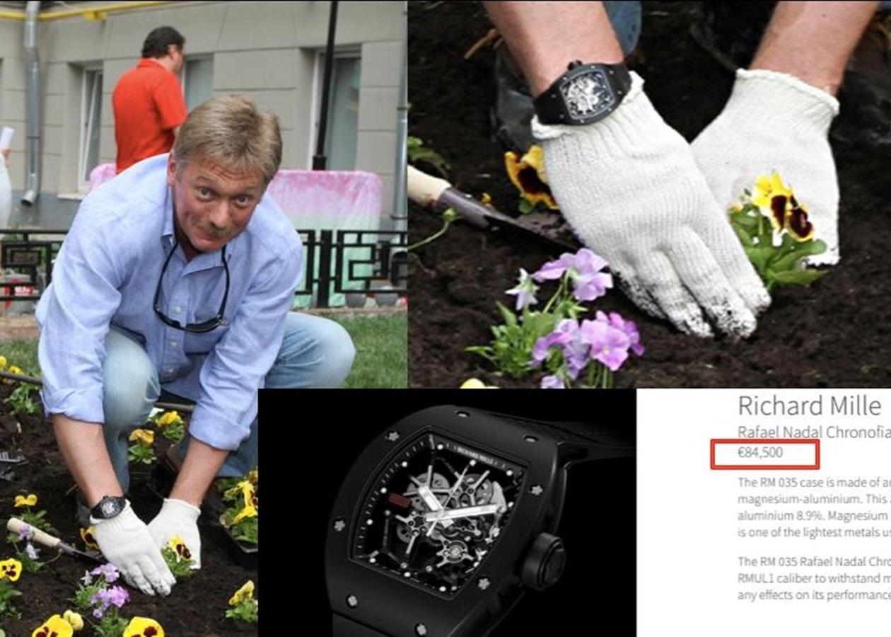 Пескова стоимостью часы продам часы каютные
