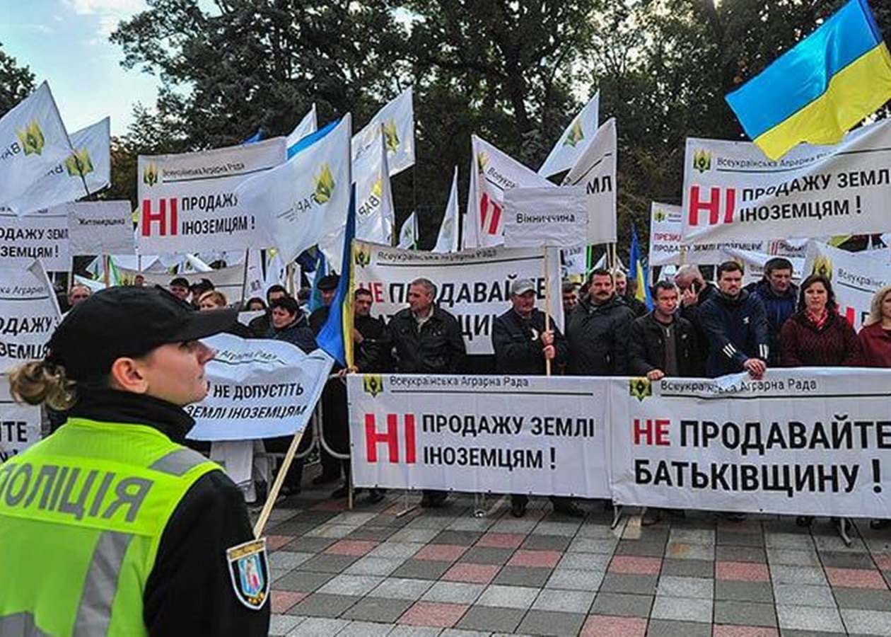 Під Радою мітингують проти продажу землі - Korrespondent.net