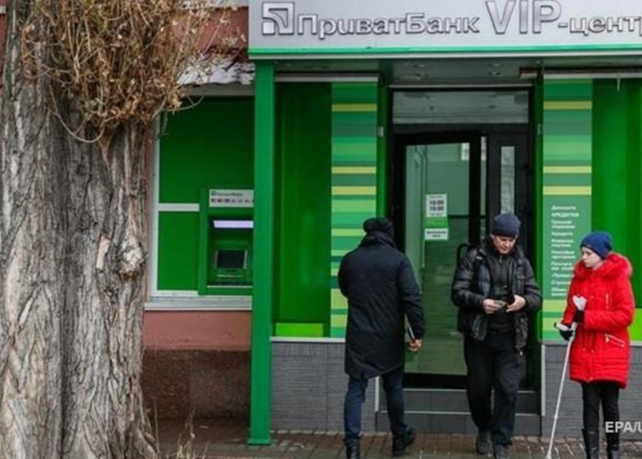 Букмекерская контора украина приватбанк