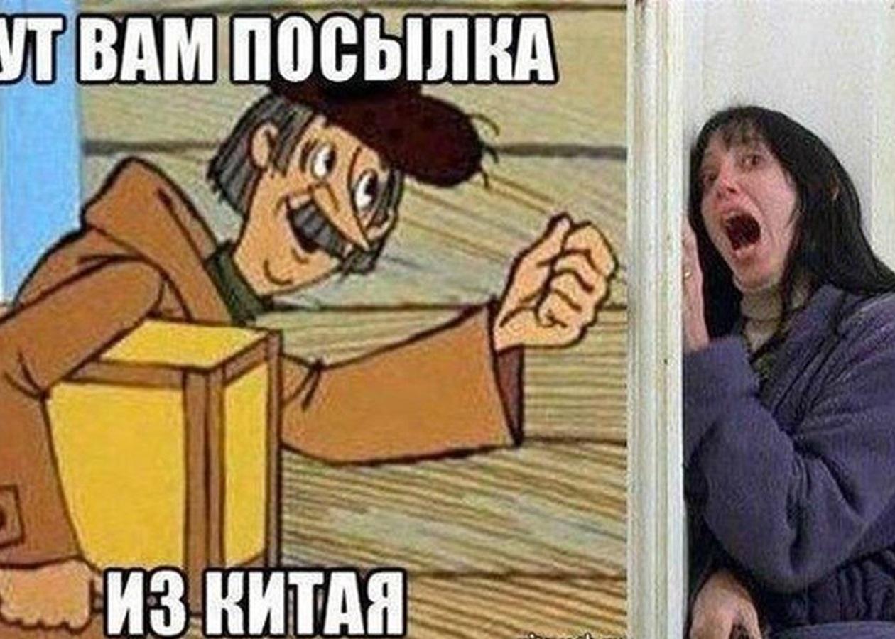 https://kor.ill.in.ua/m/1260x900/2462628.jpg