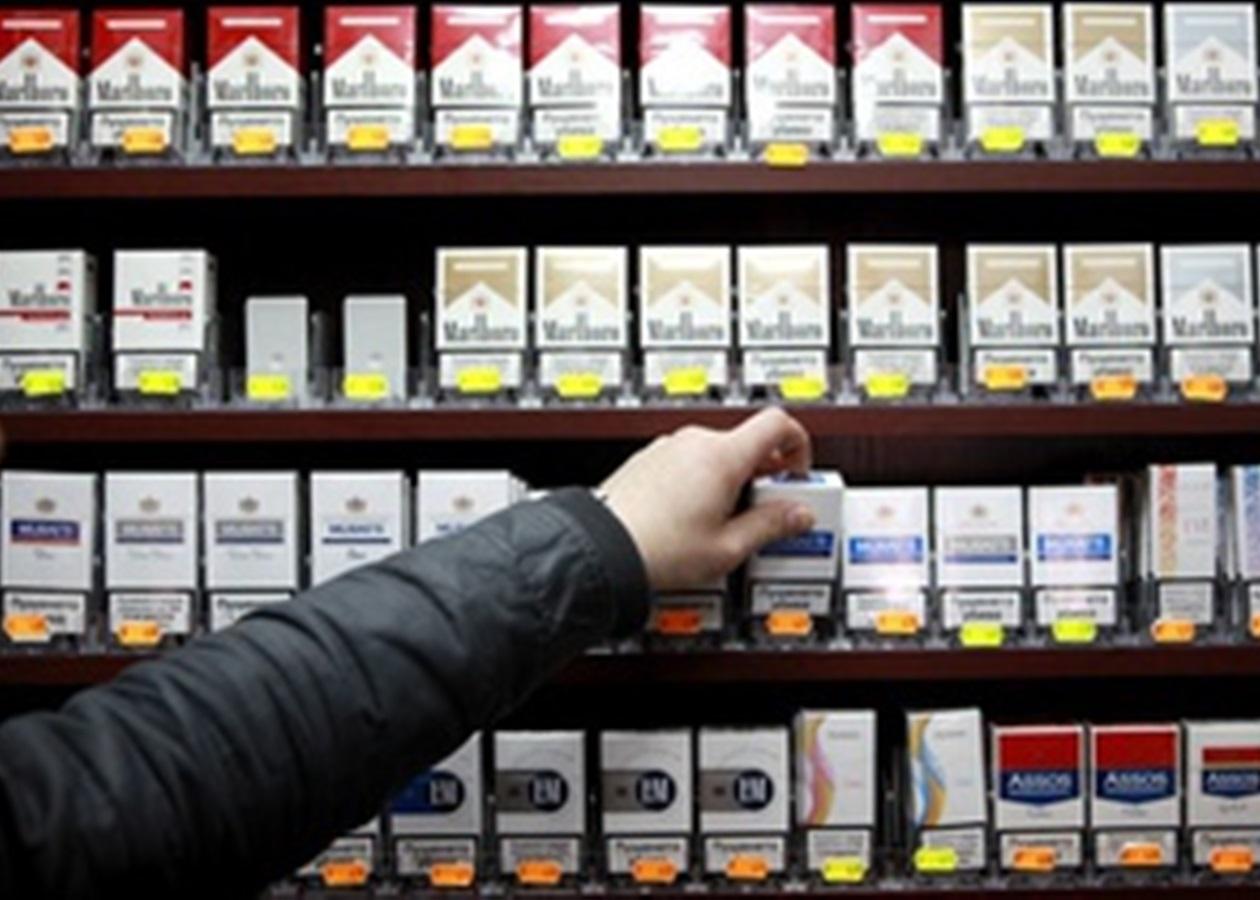 Цены ев табачные изделия купить электронные сигареты и жидкости в казани