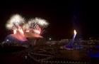 У Сочі відбулася церемонія закриття Олімпійських ігор