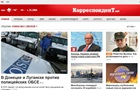 Корреспондент.net визнали найпопулярнішим сайтом новин