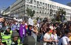 Марш ЛГБТ в Киеве: онлайн